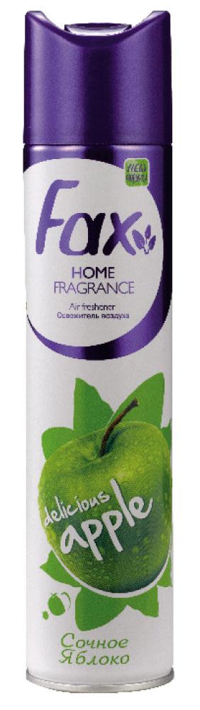 Fax Освежитель воздуха Сочное яблоко 300мл800420723Коллекция ярких, бодрящих ароматов, способных привнести в ваш дом свежесть и благоухание, создав атмосферу уюта и комфорта