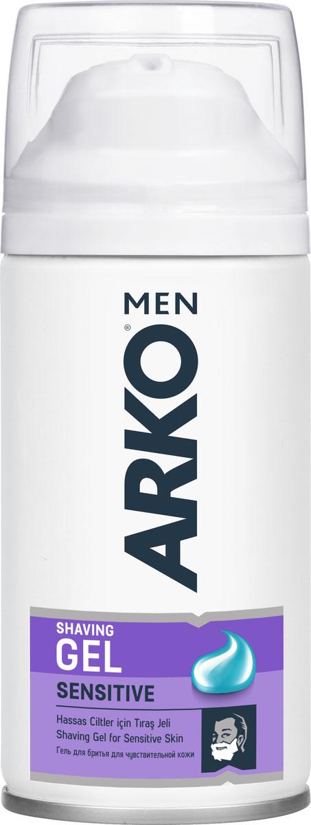 Arko Men Гель для бритья Sensitive 75 мл800535677Гель для бритья Arko Men Extra Sensitive. Компактный флакон, который идеально подойдет для комплектации дорожного чемодана. Количества геля хватит на несколько десятков бритвенных процедур. Экстракт лаванды защищает от раздражения. Алоэ Вера защищает от порезов и восстанавливает кожу. Не содержит красителей и ароматизаторов, дерматологически проверено. Комфортное бритье и здоровье вашей кожи.