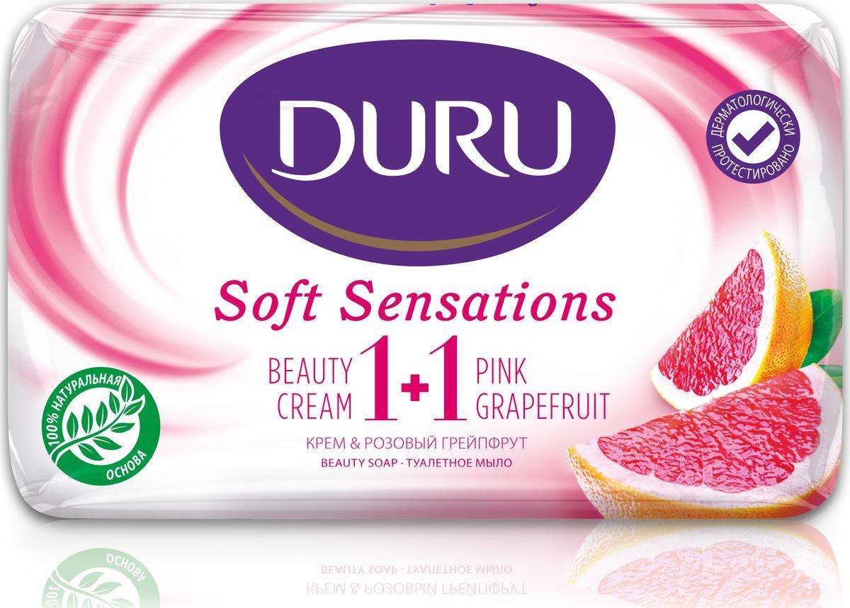 Duru Soft Sens Мыло Грейпфрут 80 гр800295752Оригинальное мыло с натуральными экстрактами и увлажняющим кремом бережно очищает Вашу кожу и придает ей мягкость и свежесть