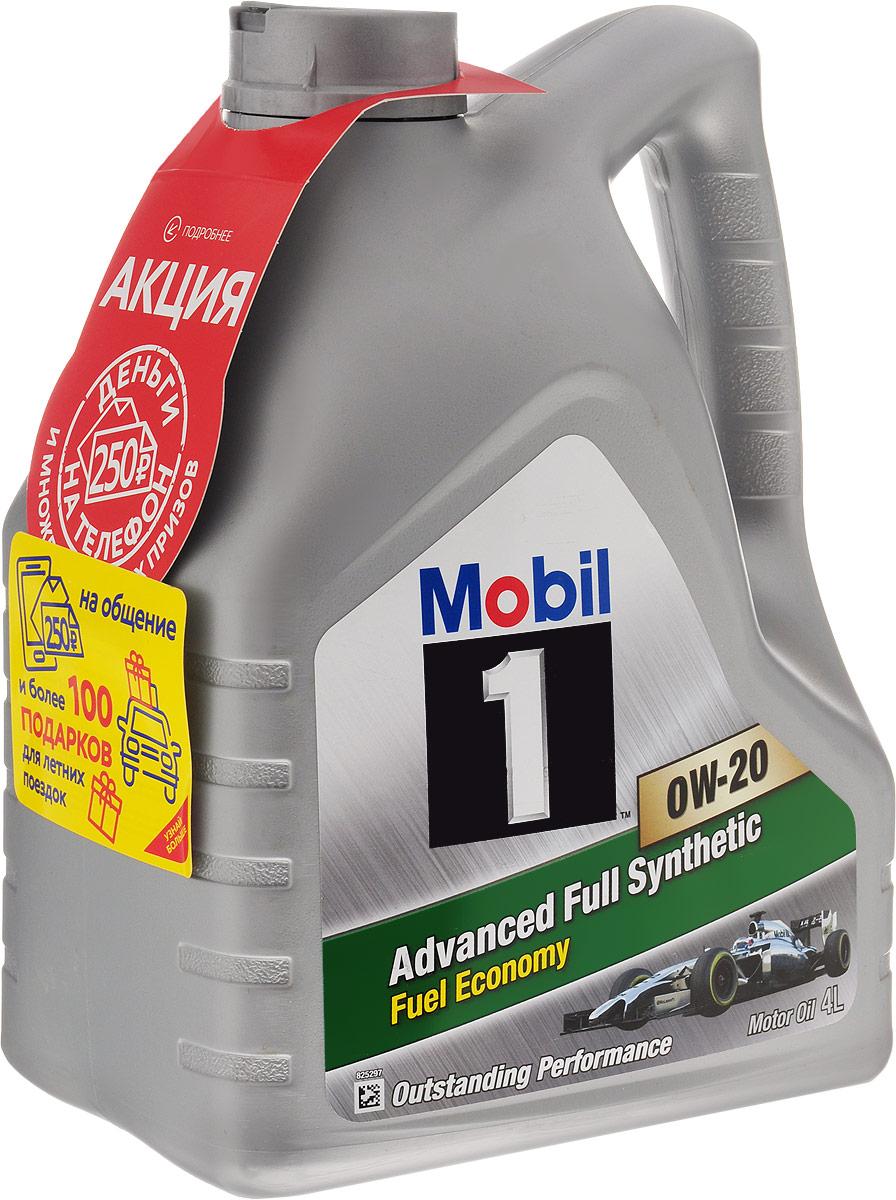 Масло моторное Mobil, синтетическое, класс вязкости 0W-20, 4 л152559Синтетическое моторное масло Mobil подходит для последних автомобилей Toyota, Honda, Kia, Hyundai, в которых используется масло класса вязкости 0W-20. Отвечает требованиям экономии топлива ILSAC GF-5. Моторное масло Mobil отличается выдающейся производительностью. Товар сертифицирован. Уважаемые клиенты! Обращаем ваше внимание на возможные изменения в дизайне упаковки. Качественные характеристики товара остаются неизменными. Поставка осуществляется в зависимости от наличия на складе.