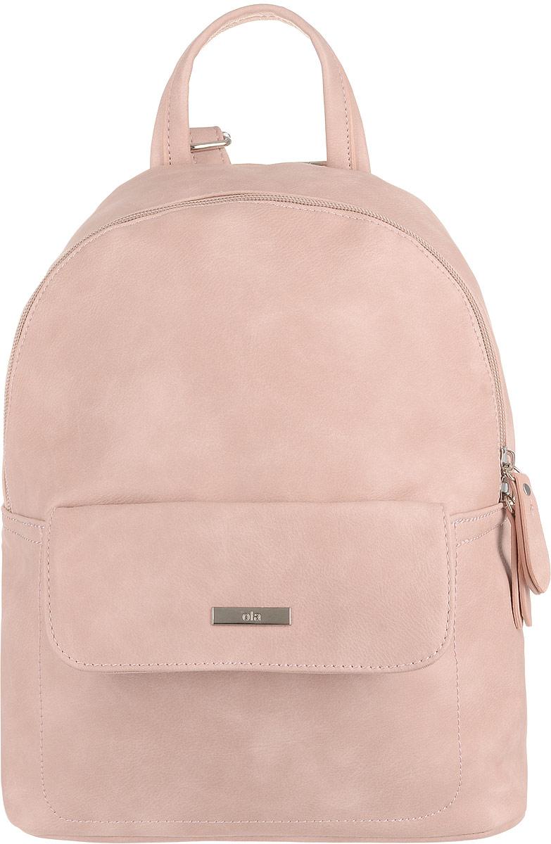 Рюкзак женский David Jones, цвет: розово-бежевый. L7115L7115 PinkЖенская сумка-рюкзак David Jones изготовлена из качественной искусственной кожи. Сумка-рюкзак имеет одно вместительное отделение и застегивается на застежку-молнию. Внутри отделения находятся два кармана - один открытый накладной и один врезной на молнии. На лицевой части рюкзака расположен карман под клапаном с магнитной кнопкой. Изделие оснащено ручкой для переноски и двумя наплечными ремнями, длину которых можно регулировать.