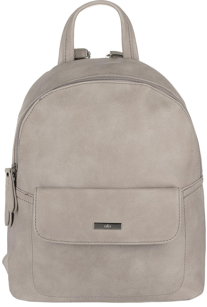 Рюкзак женский David Jones, цвет: серо-бежевый. L7115