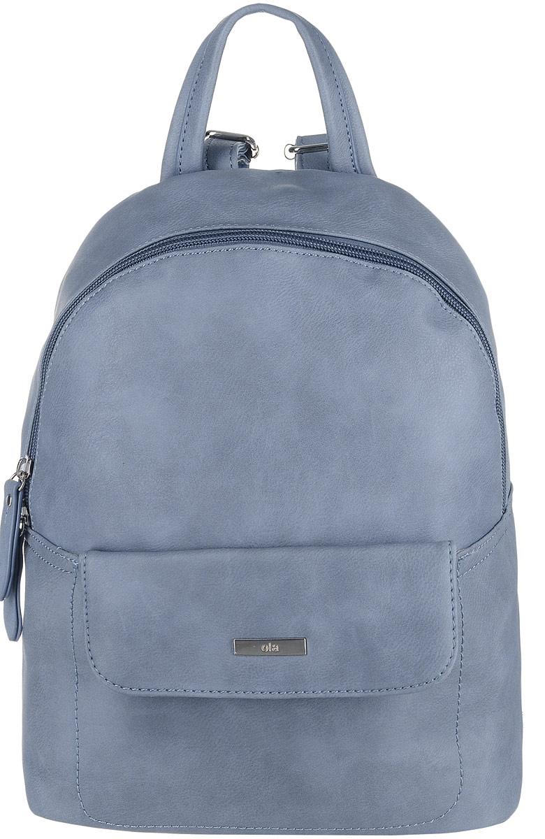 Рюкзак женский David Jones, цвет: серо-голубой. L7115