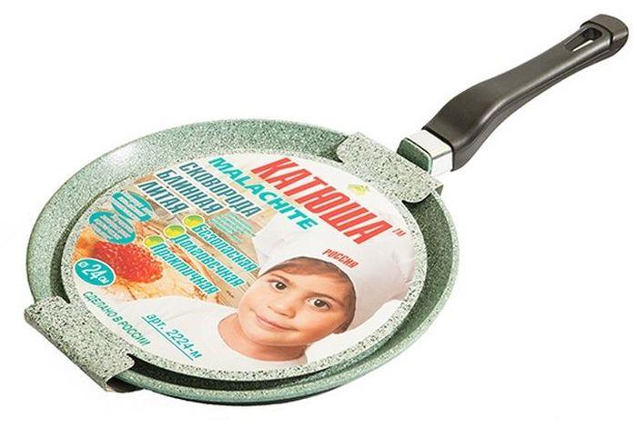 Сковорода блинная Катюша Малахит, литая, с антипригарным покрытием. Диаметр 24 см2224-мСковорода а/п литая блинная 24см. Толщина стенок-4мм, толщина дна-6мм