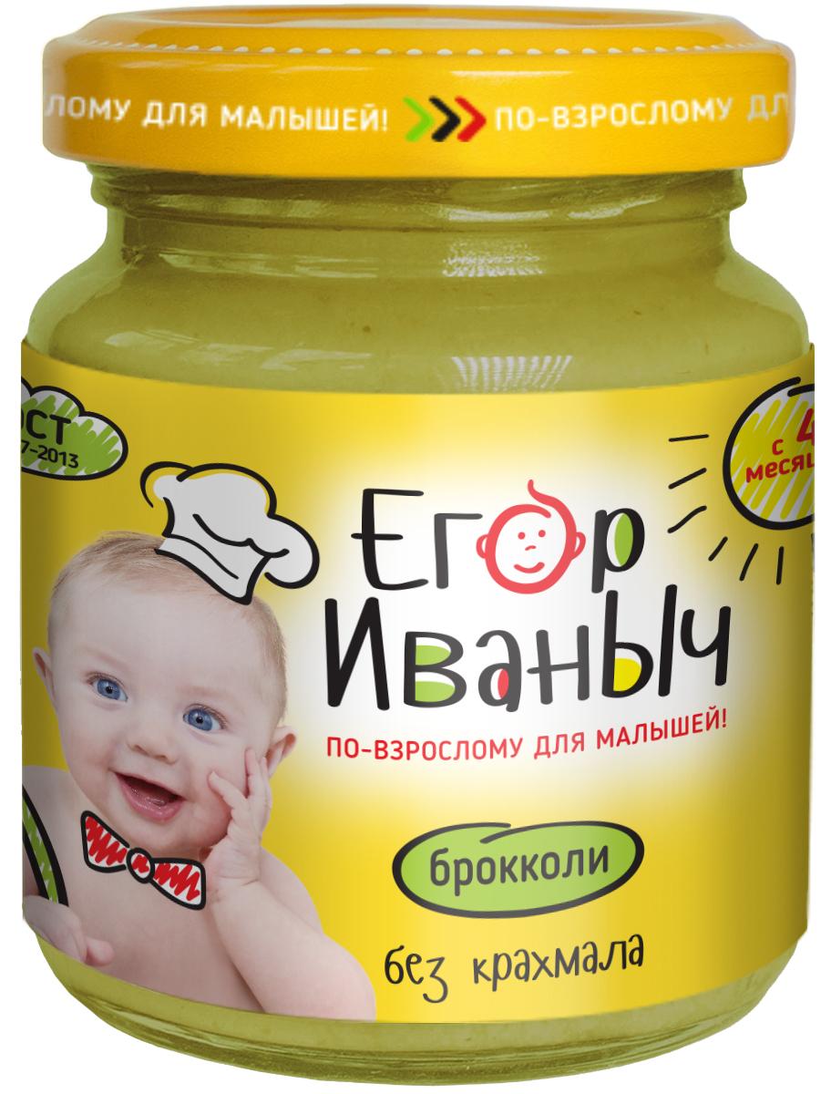 Егор Иваныч пюре брокколи, 100 г нabibi пюре брокколи 100 г