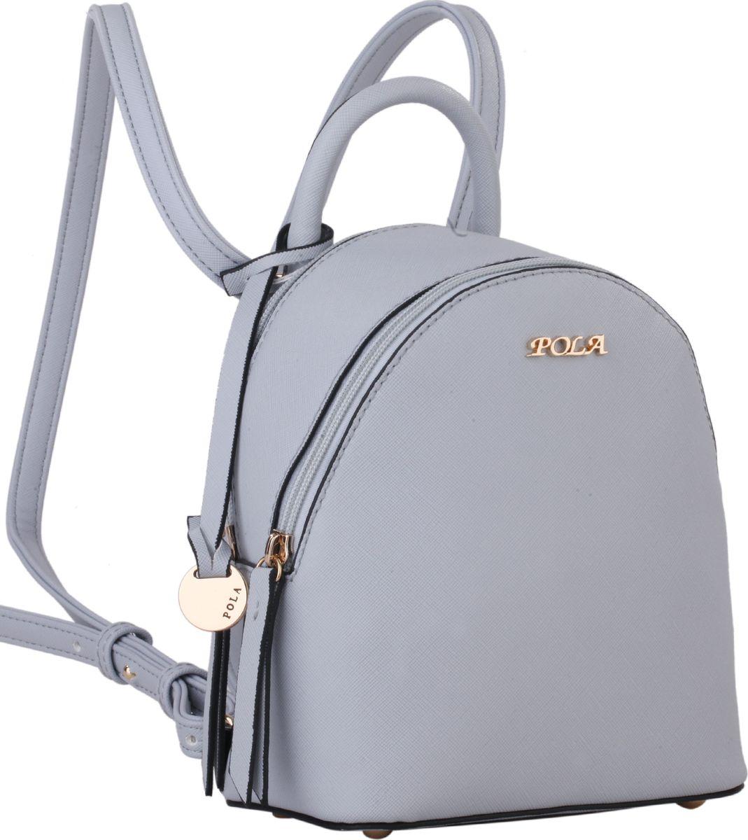 Рюкзак женский Pola, цвет: светло-серый. 6444964449Небольшой женский рюкзак Pola выполнен из экокожи. Имеет две молнии для доступа во внутреннее отделение, внутри которого один открытый карман и карман на молнии. Сверху ручка для переноски. Лямки сконструированы таким образом, что его можно носить как сумку на плечо, если протянуть ремешок вверх через кольца. Ремень можно регулировать по длине, максимальная высота 50 см. На дне металлические ножки. Цвет фурнитуры- золото.