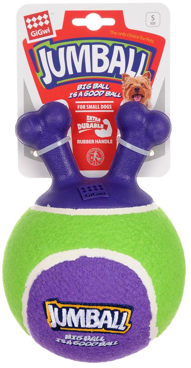 Игрушка для собак GiGwi Мяч с захватом, 14 х 18 х 14 см75363Игрушка GiGwi Мяч с захватом выполнена из высококачественной синтетической резины в виде мяча и покрыта настоящим теннисным фетром. Ручка сделана из пористой резины, что очень сильно уменьшает вероятность прокусывания мяча собакой. Дизайн ручки также позволяет собаке легко подобрать мяч и принести вам обратно. Мяч можно отфутболить ногами. Чтобы собака не прокусывала мяч следите, чтоб он был хорошо накачен. В случае необходимости подкачайте мяч насосом через имеющийся клапан. Размеры игрушки: 14 х 18 х 14 см.