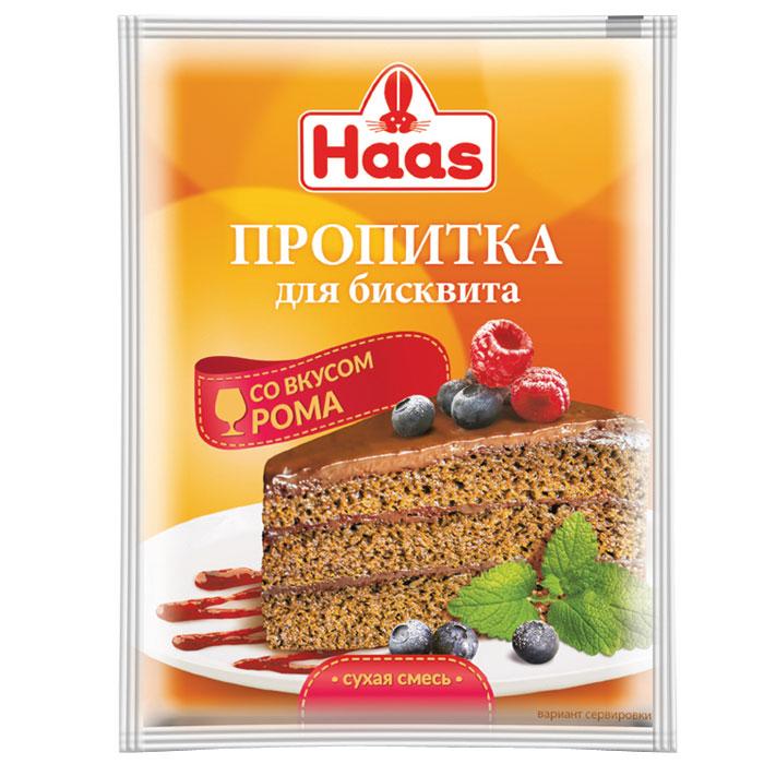 Haas пропитка для бисквита со вкусом рома, 80 г