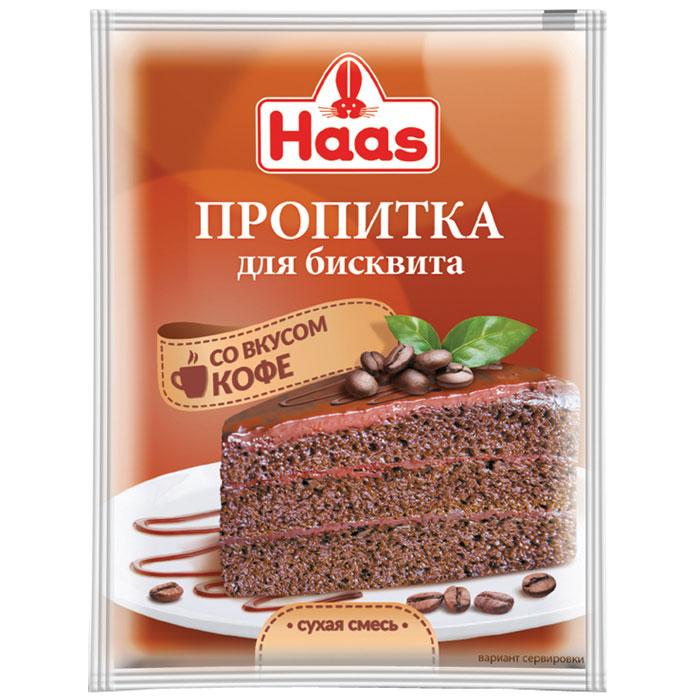Haas пропитка для бисквита со вкусом кофе, 80 г