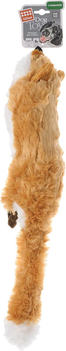 Игрушка для собак GiGwi Лиса, с пищалкой, цвет: оранжевый, белый, длина 63 см75016Игрушка для собак GiGwi Лиса порадует вашу собаку и доставит ей море веселья. Несмотря на большое количество материалов, большинство собак для игры выбирают классические плюшевые игрушки. Такие игрушки можно носить, уютно прижиматься во сне, жевать. Некоторые собаки просто любят взять в зубы игрушку и ходить с ней повсюду. Мягкие игрушки сохраняют запах питомца, поэтому он каждый раз к ней возвращается. Милые, мягкие и приятные зверушки характеризуются высоким качеством исполнения и привлекательным дизайном. Внутри игрушки нет наполнителя, что поможет сохранить чистоту в помещении. Игрушка снабжена пищалкой, которая привлекает внимание животного.