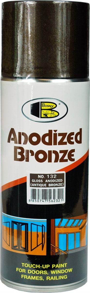 Аэрозольная краска Bosny Античная Бронза, цвет: 132 анодированная бронза глянцевый, 400 мл132Высококачественная спрей-краска Анодированная Бронза от изготовителя BOSNY хорошо подходит для окраски металлических, стеклянных, деревянных, керамических поверхностей, ее можно использовать для окраски тканей и различного вида пластмасс, пластика. Поэтому аэрозольная акриловая краска – хороший выбор, когда нужно подправить окраску скамейки, покрасить металлическую раму велосипеда или деревянную табуретку. Краску можно с успехом использовать, чтобы покрасить алюминиевые оконные карнизы, ее можно наносить даже на папье-маше и получать великолепные результаты. Она дает привлекательные оттенки цвета с глянцевым или матовым видом. Легко распыляется и быстро застывает, с ее помощью можно полностью восстановить внешний вид старинного изделия. Часто используется в быту, для внутренних и внешних работ. Срок годности 5 лет.