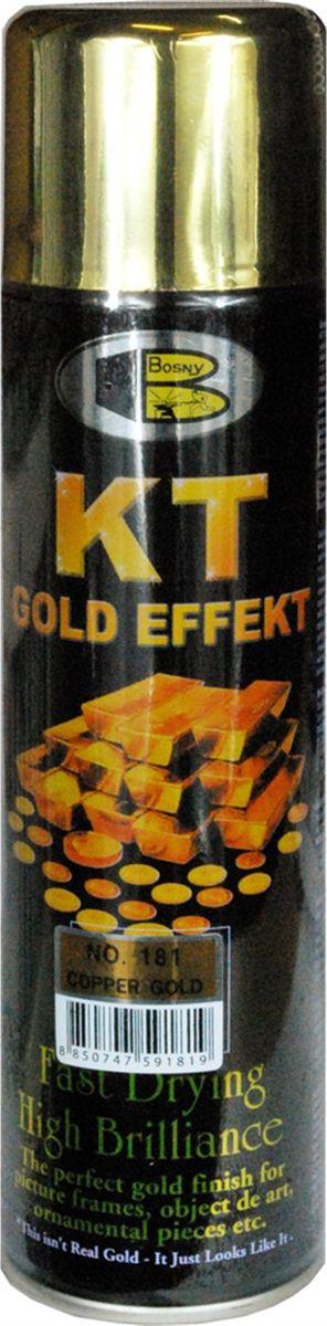 Аэрозольная краска Bosny 18 Карат, цвет: 181 темно-золотой металлик, 300 мл181Золотая краска (аэрозольная) со специальным золотым пигментом повышенной яркости и стойкости. Специальный пигмент, в составе позволяет любым поверхностям, покрытым краской – деревянным, пластиковым или металлическим, приобретать ярко-выраженный эффект настоящего золота или меди. Цвета Медный, Золото, Золотая ветвь и Золотая искра рекомендованы к использованию при производстве наружных работ. Они очень стойкие к атмосферным явлениям – дождю, снегу, морозу или солнцепеку. Не истираются и имеют достаточно продолжительный срок службы. Золотая краска этой марки является прекрасным средством для декорирования деревянных, металлических, гипсовых или пластиковых поверхностей внутри квартиры, имеют слабовыраженный запах и прекрасные художественно-эстетические свойства. Она распределяется очень ровным слоем, быстро сохнет и имеет очень красивый оттенок. Аэрозольной краской Золото № 181 и 182 можно покрывать рамы картин, ножки кресел и стульев, придавая им цвет античного золота,...