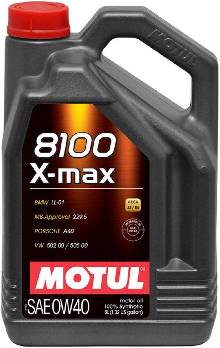 Масло моторное Motul 8100 X-Max, синтетическое, 0W-40, 5 л104533Высокотехнологичное 100% синтетическое моторное масло, специально разработанное для последнего поколения мощных бензиновых и дизельных двигателей, в том числе с непосредственным впрыском. Рекомендовано для мощных двигателей BMW, MERCEDES и PORSCHE. Обладает превосходной термоокислительной стабильностью и противоизносными свойствами. Обеспечивает высокие скоростные и мощностные характеристики двигателя. ACEA Стандарты: ACEA A3/B4 API Стандарты: API SERVICES SN Одобрения: BMW LL-01; MB-Approval 229.5; PORSCHE A40; VW 502 00 / 505 00