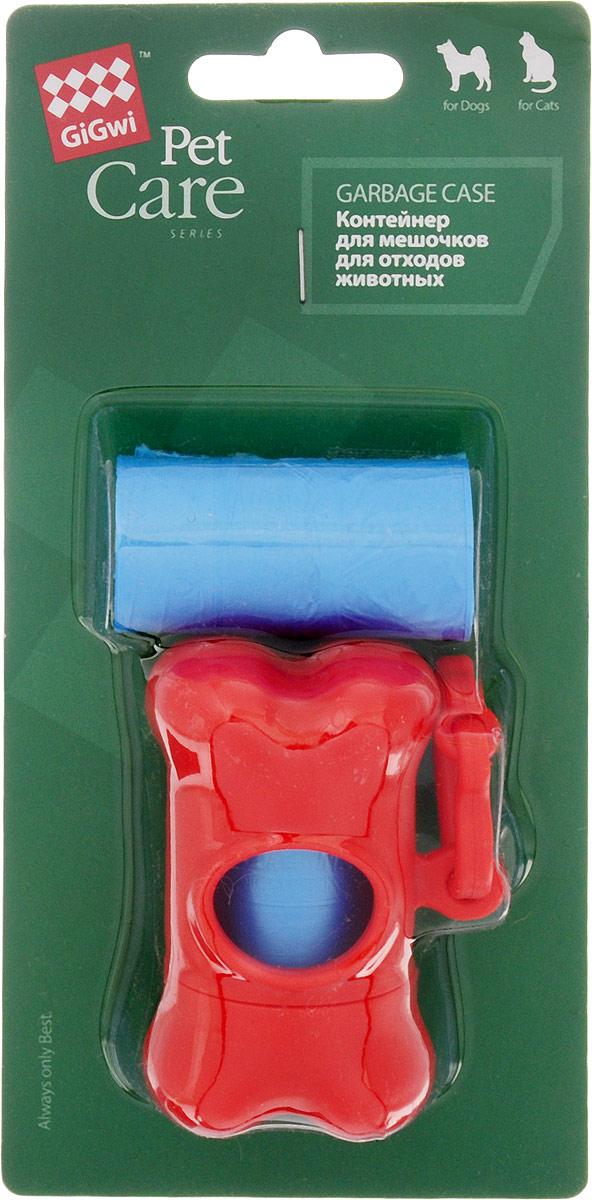 Контейнер для мешочков GiGwi, для отходов животных75194