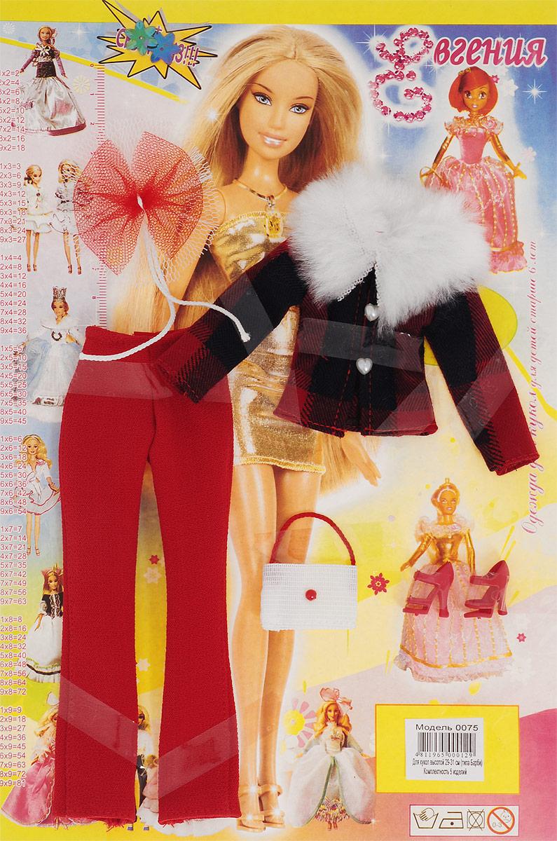 Евгения-Брест Одежда для кукол цвет красный черный белый
