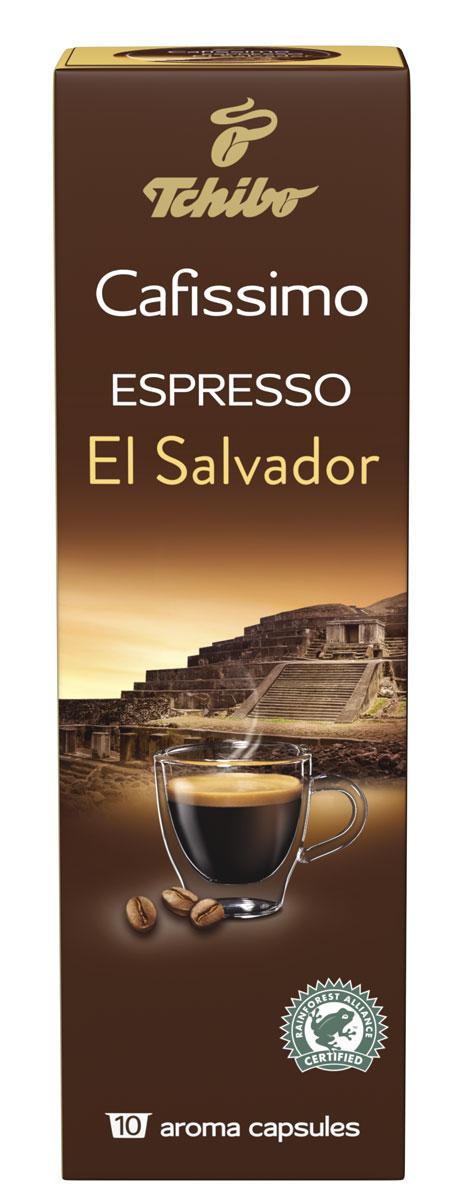 Cafissimo Espresso El Salvador кофе в капсулах, 10 шт484742Натуральный кофе в капсулах.