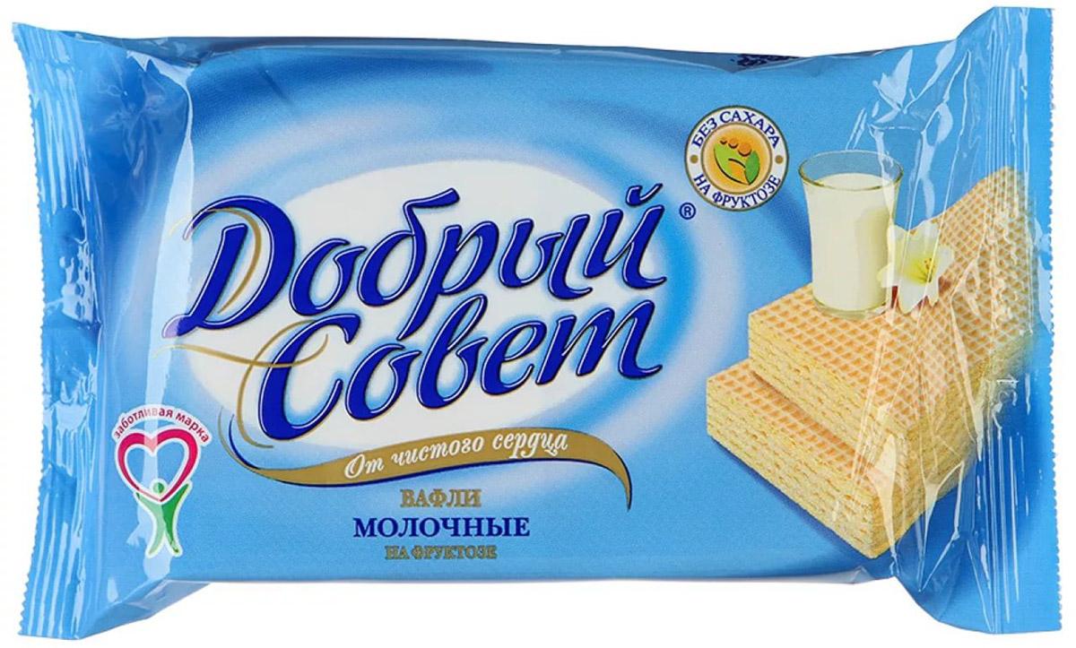 Добрый совет вафли молочные на фруктозе, 73 г (Воронеж)