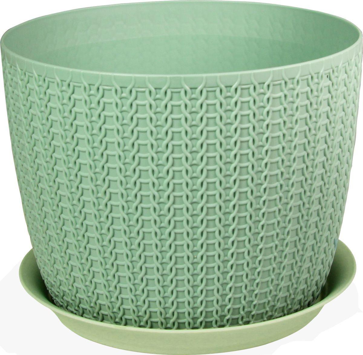 Кашпо Idea Вязание, с поддоном, цвет: фисташковый, диаметр 13,5 см. М 3119М 3119_фисташковый