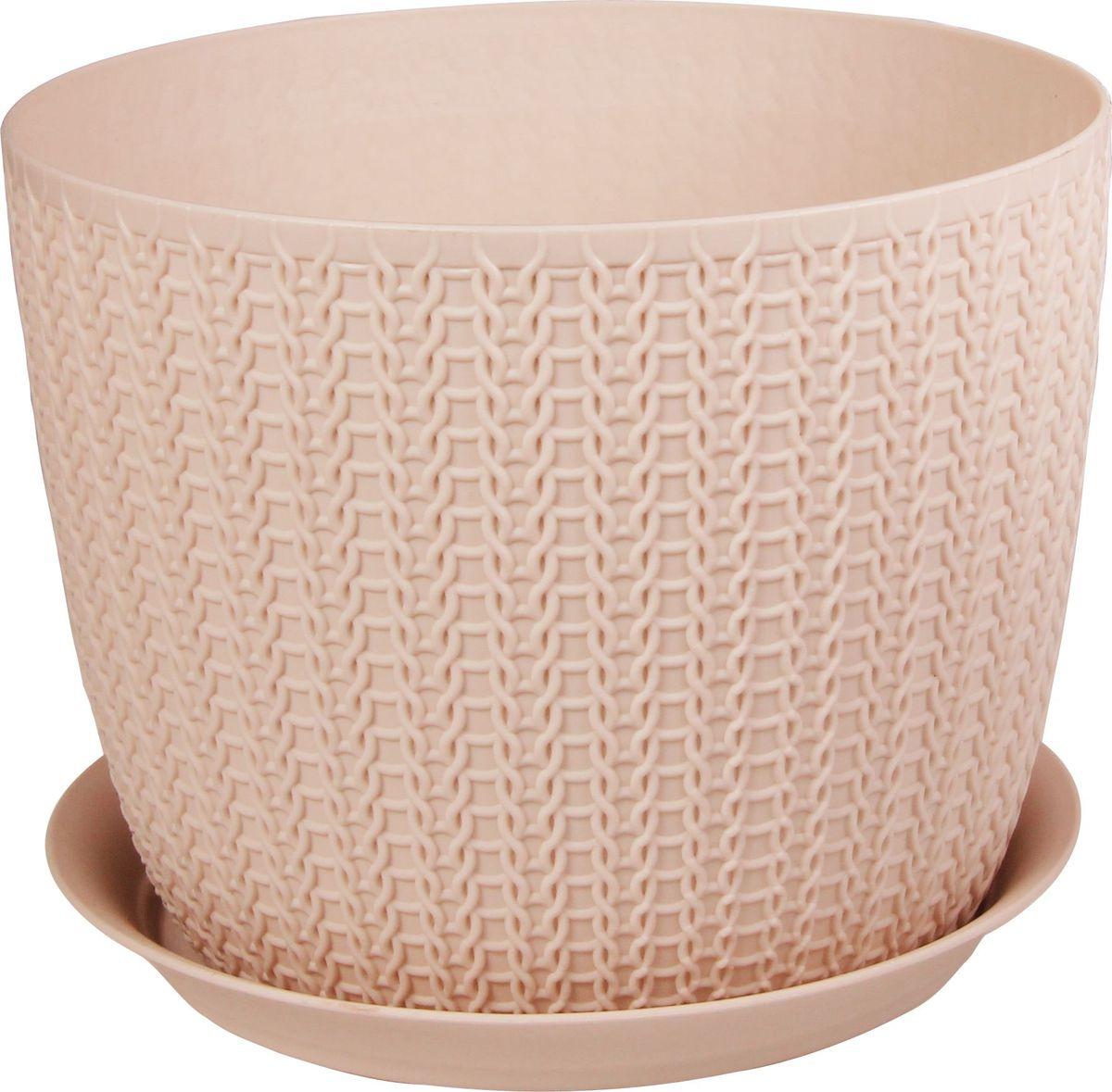 Кашпо Idea Вязание, с поддоном, цвет: чайная роза4,5 л, диаметр 21 см. М 3122М 3122_чайная роза