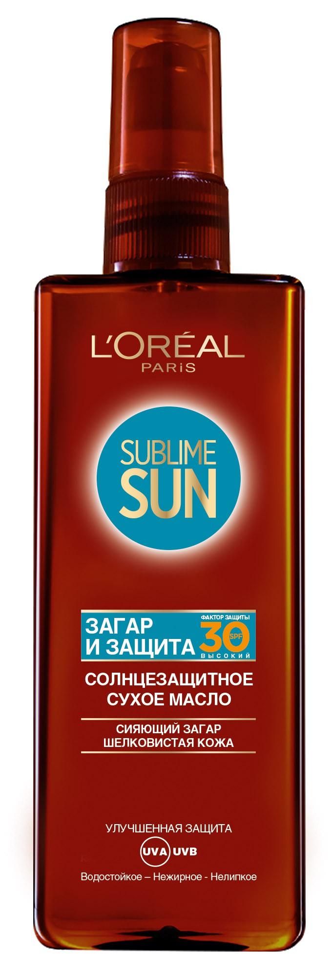 "L'Oreal Paris Sublime Sun Сухое масло ""Загар и Защита"", солнцезащитное, SPF 30, 150 мл A6998014"