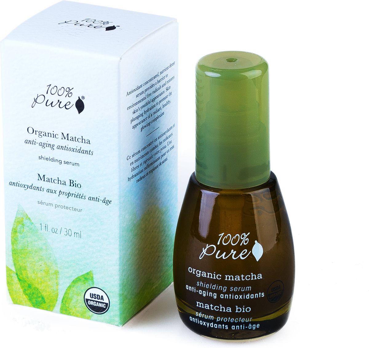 100% Pure Коллекция Зелёный Чай Matcha: Органическая защитная сыворотка для лица. 30 мл1FMOMSSМУЛЬТИВИТАМИНЫ И АТНИОКСИДАНТЫ. Антиоксидантная сыворотка, богатая питательными веществами, блокирует свободные радикалы и восстанавливает поврежденную кожу. Увлажняет и подтягивает для придания Вашей коже здорового и сияющего вида. Сертификация USDA organic.