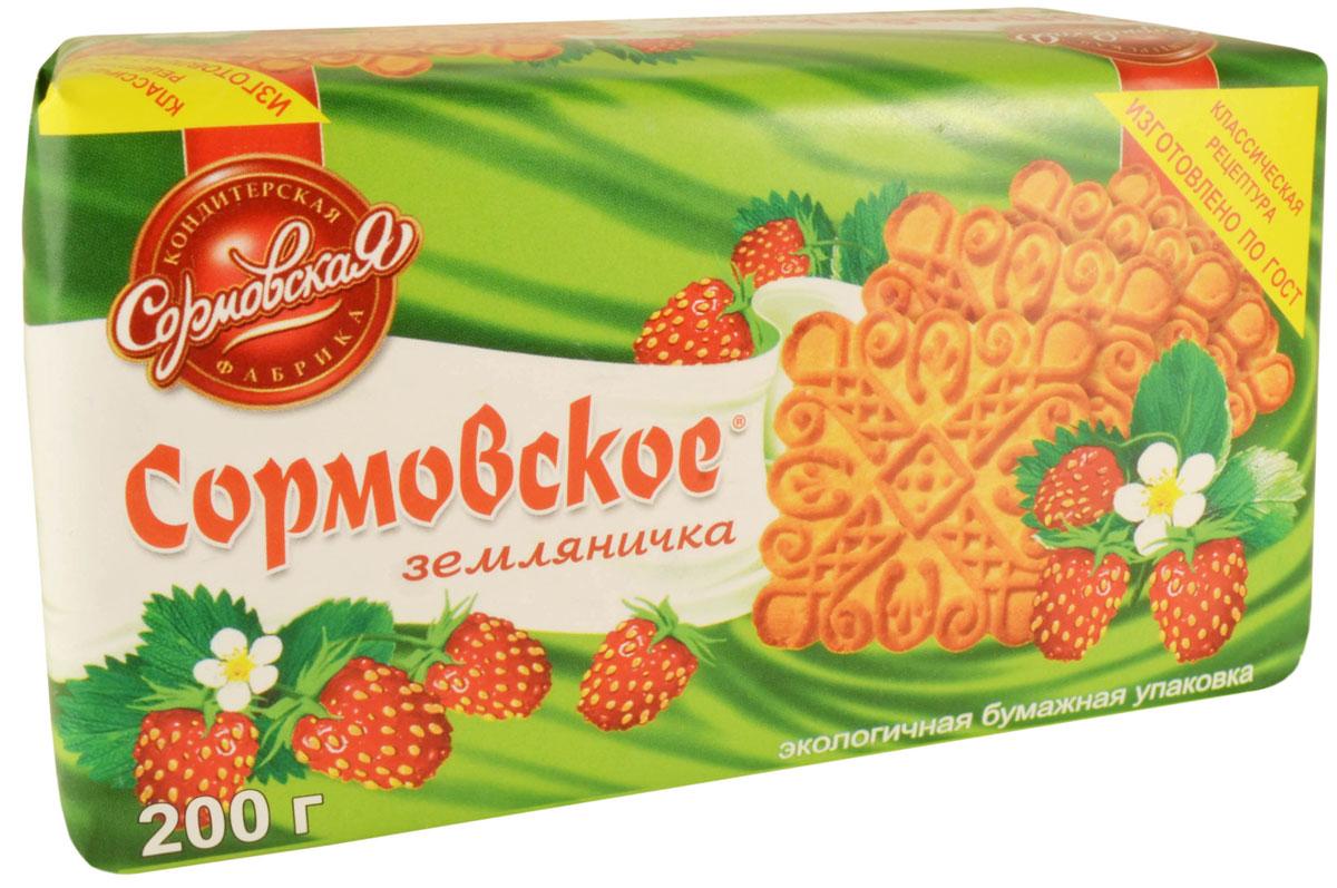 Печенье Сормовское земляничка, 200 г (Нижний Новгород)СР03184Сахарное классическое печенье с ароматом земляники.