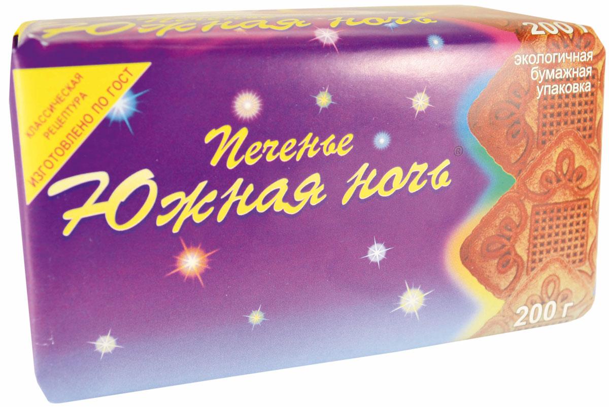 Печенье Южная ночь, 200 г (Нижний Новгород)
