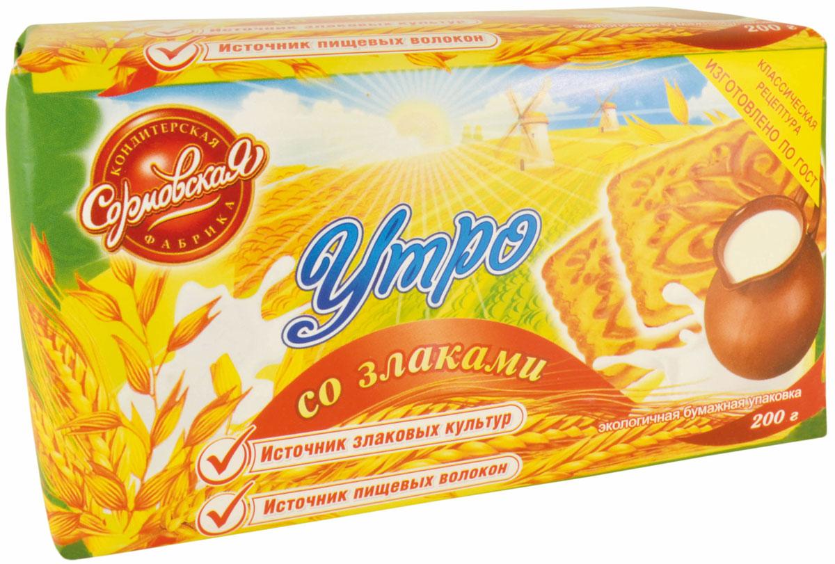 Печенье Утро со злаками, 200 г (Нижний Новгород) СР10542