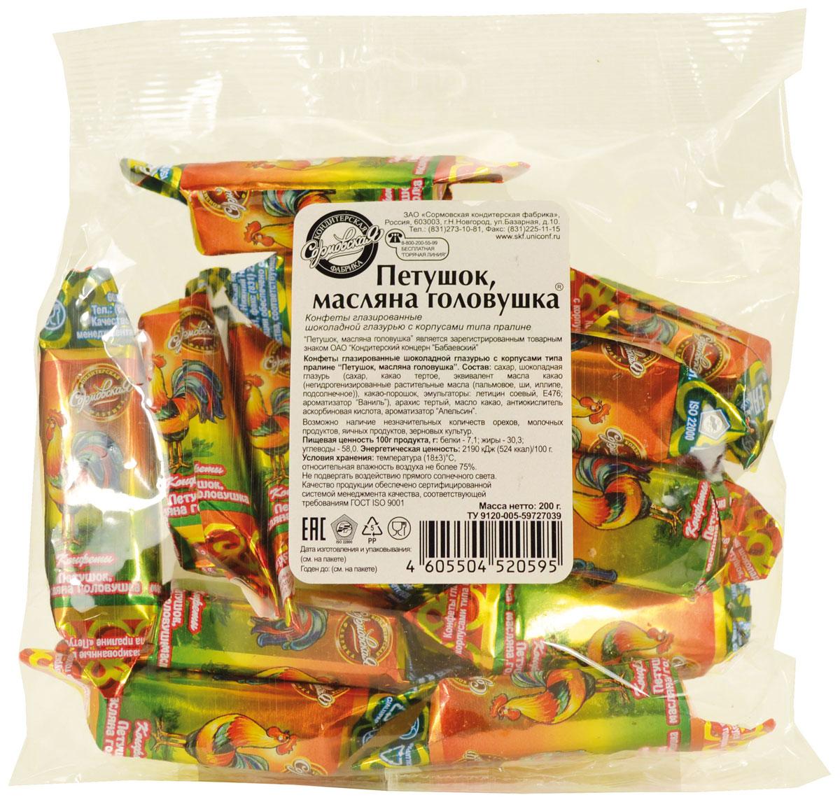 Петушок масляна головушка конфеты, 200 г (Нижний Новгород)