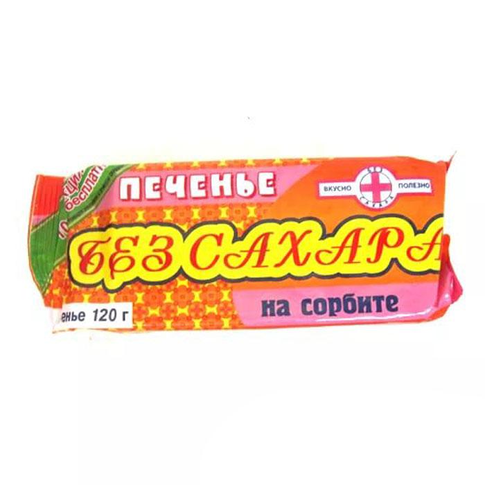 Печенье без сахара на сорбите, 120 г (Воронеж)