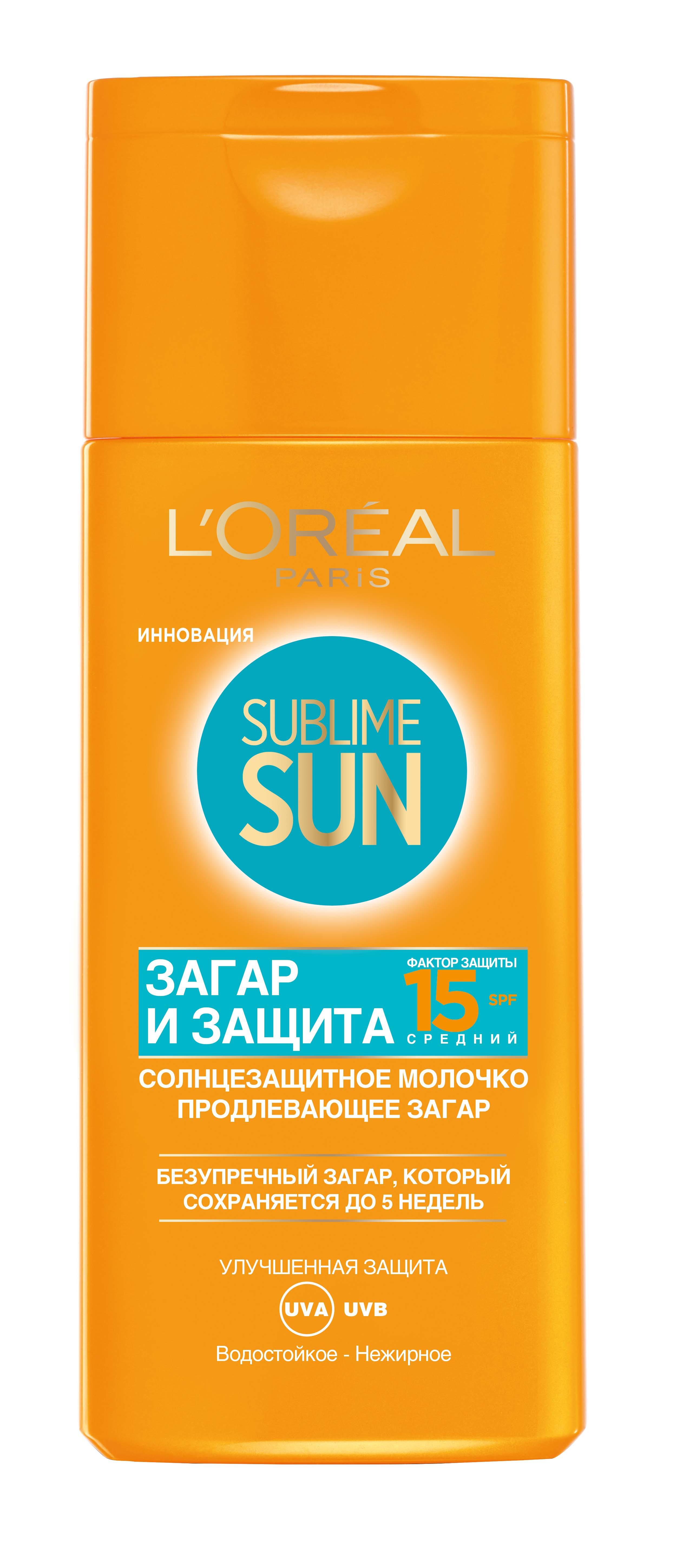 "L'Oreal Paris Sublime Sun Молочко для тела ""Загар и Защита"", солнцезащитное, SPF15, 200 мл A8667500"