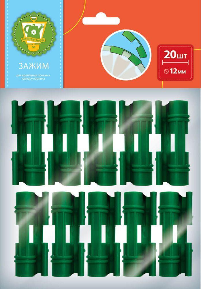 Зажим для крепления пленки к каркасу парника Garden Show, диаметр 12 мм, 20 шт466015Зажим для крепления пленки к каркасу парника Garden Show d12мм, 20 шт/уп