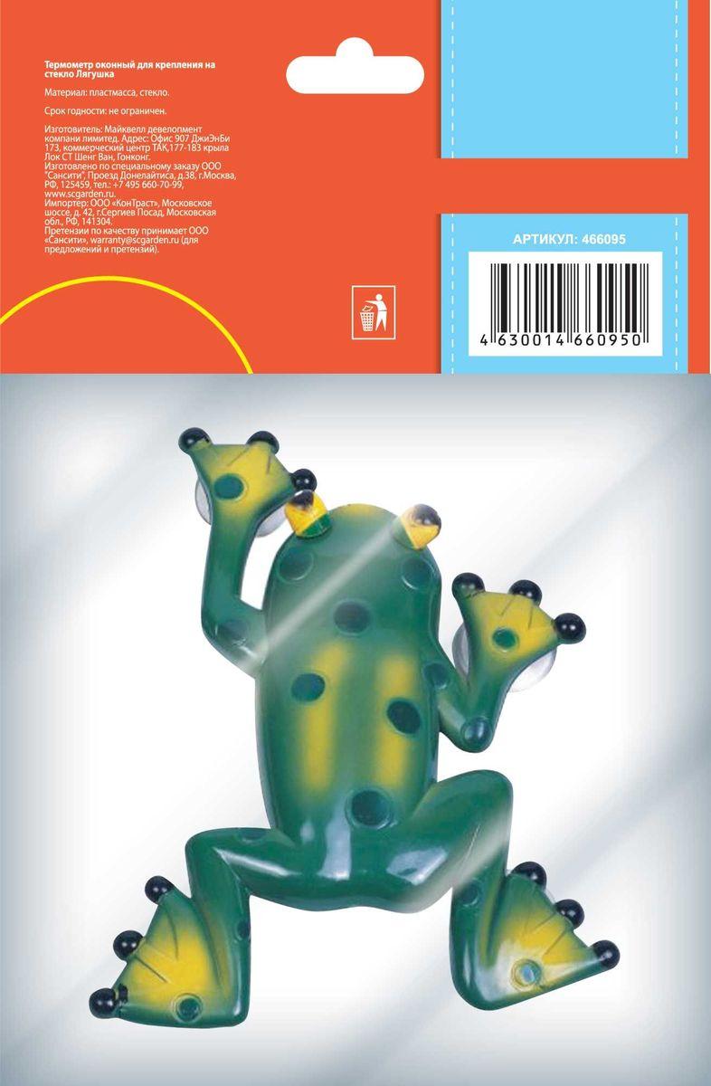 Термометр оконный Garden Show Лягушка, для крепления на стекло, 17,5 х 23,5 см466095Термометр оконный для крепления на стекло Garden Show Лягушка 17,5х23,5см