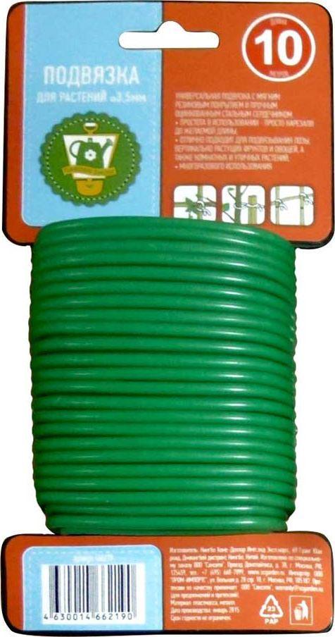Подвязка для растений Garden Show, 3,5 мм х 10 м466219Подвязка для растений Garden Show d3,5мм х 10м