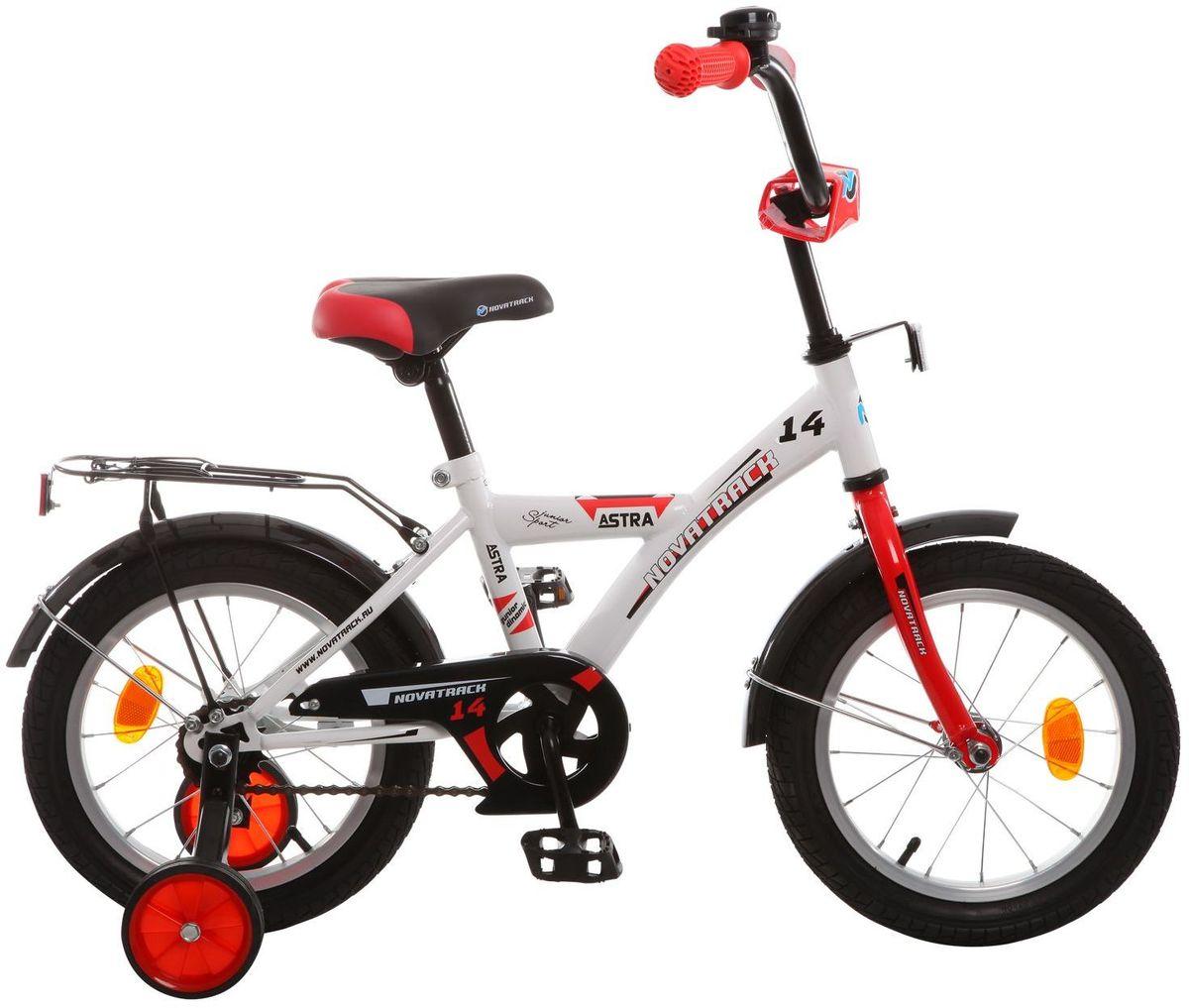 Велосипед детский Novatrack Astra, цвет: белый, 14143ASTRA.WT5Хотите, чтобы ваш ребенок играя укреплял здоровье? Тогда ему нужен удобный и надежный велосипед Novatrack Astra 14'', рассчитанный на малышей 3-5 лет. Одного взгляда малыша хватит, чтобы раз и навсегда влюбиться в свой новенький двухколесный транспорт, который в принципе, сначала можно назвать и четырехколесным. Дополнительную устойчивость железному «коню» обеспечивают два маленьких съемных колеса в цвет велосипеда. Astra собрана на базе рамы с универсальной геометрией, которая позволяет легко взобраться или слезть с велосипеда, при этом он имеет такой вес, что маленький ребенок сам легко справляется со своим транспортным средством. Так как велосипед предназначен для самых маленьких, предусмотрен ограничитель поворота руля, который не позволит сильно завернуть руль и упасть. Еще один элемент безопасности – это защита цепи, которая оберегает одежду и ноги малыша от попадания в механизм. Стильные крылья защитят от грязи и брызг, а на багажнике ребенок сможет перевозить массу полезных в...
