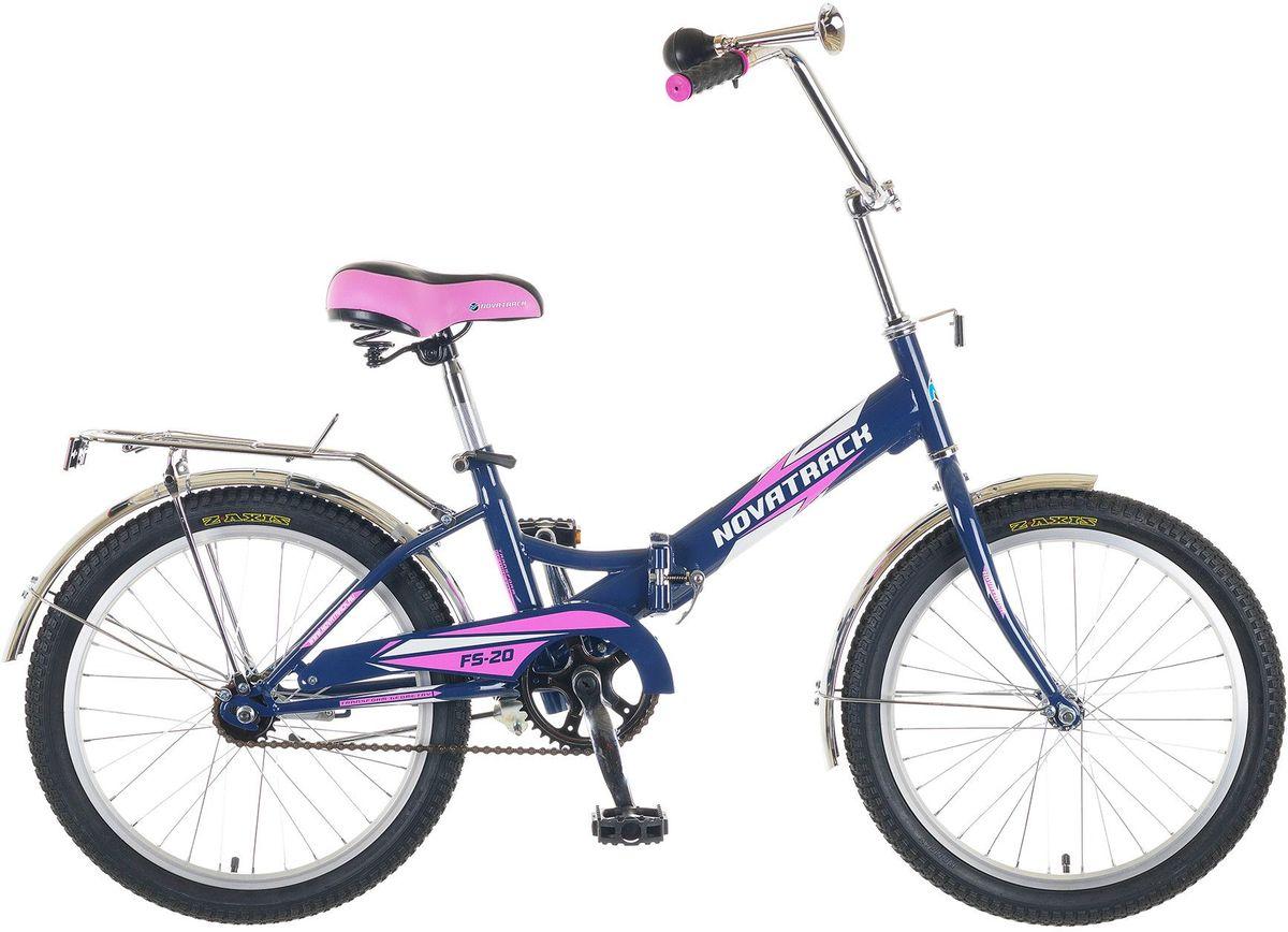 Велосипед детский Novatrack FS-20, цвет: розовый, 2020FFS201.BLP5Перед вами складной подростковый велосипед Novatrack FS20 20, рассчитанный на ребят 8-14 лет. Его отличает универсальность рамы, надежность, неприхотливость и отличная управляемость. На велосипед установлено мягкое и удобное сидение, которое позволяет с комфортом кататься хоть по несколько часов подряд. При необходимости рама велосипеда складывается, поэтому велосипед очень удобно хранить и перевозить. Novatrack FS20 20'' укомплектован защитой цепи, крыльями, усиленным багажником, ножным тормозом и подножкой, которая позволяет велосипеду принять устойчивое положение во время стоянки. Стоит отметить, что сидение и руль регулируются по высоте и надежно фиксируются.