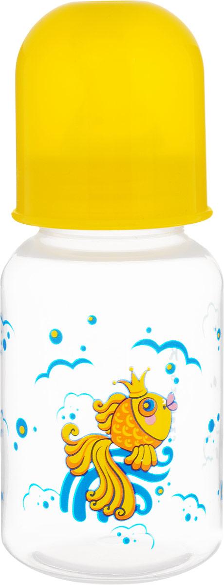 Курносики Бутылочка для кормления Золотая рыбка от 0 месяцев цвет желтый 125 мл