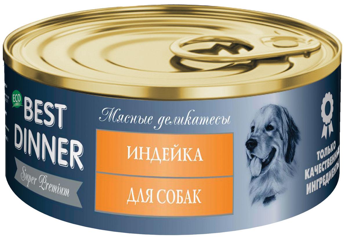 Консервы для собак Best Dinner Мясные деликатесы, с индейкой, 100 г73049Идеально сбалансированный по своему составу полноценный источник питания. На основе мяса индейки, с добавлением витаминно-минерального комплекса. Подходит для собак с чувствительным пищеварением. Состав: мясо индейки, субпродукты мясные, желирующая добавка, растительное масло, соль, вода. В 100 г содержится: сырой протеин, не менее 10,0 г ; сырой жир, не более 10,0 г; сырая зола, не более 2,0 г; поваренная соль 0,5 - 0,7 г ; влага, не более 82%. Витамины: А, D3 ,Е. Минеральные вещества в 100 г. продукта: общий фосфор, не более 0,5 г ; кальций, не более 0,6 г.