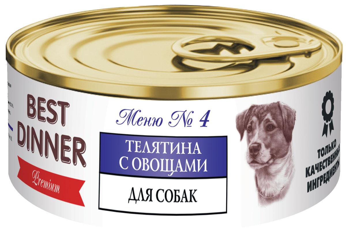 Консервы Best Dinner Меню №4, для собак, с телятиной и овощами, 100 г74042Мясные консервы для собак Best Dinner – это идеально сбалансированный, полноценный источник питания, ингредиенты которого оптимально подобраны исходя из нужд Вашего любимца. Корм изготовлен из натуральных компонентов без красителей, консервантов и ароматизаторов. Состав: телятина, субпродукты, морковь, лук, желирующая добавка, растительное масло, злаки, соль, вода. В 100 г содержится: сырой протеин, не менее 5,5 г; сырой жир, не более 5,0 г; сырая зола, не более 2,0 г; поваренная соль 0,3–0,7 г; влага, не более 80,0 %. Минеральные вещества в 100 г продукта: общий фосфор, не более 0,7 г; кальций, не более 0,5 г. Энергетическая ценность 100 г продукта: 67,0 ккал. Условия хранения: при температуре от 0 до 25 °C и относительной влажности воздуха не более 75 %. Рекомендуется употреблять при комнатной температуре. После вскрытия потребительской упаковки продукт хранить в холодильнике не более 2 суток. Суточная норма:70–90 г на 1 кг веса животного,...