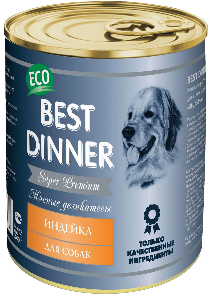 Консервы для собак Best Dinner Мясные деликатесы, с индейкой, 340 г76000Идеально сбалансированный по своему составу полноценный источник питания. На основе мяса индейки, с добавлением витаминно-минерального комплекса. Подходит для собак с чувствительным пищеварением. Состав: мясо индейки, субпродукты мясные, желирующая добавка, растительное масло, соль, вода. В 100 г содержится: сырой протеин, не менее 10,0 г ; сырой жир, не более 10,0 г; сырая зола, не более 2,0 г; поваренная соль 0,5 - 0,7 г ; влага, не более 82%. Витамины: А, D3 ,Е. Минеральные вещества в 100 г. продукта: общий фосфор, не более 0,5 г ; кальций, не более 0,6 г.