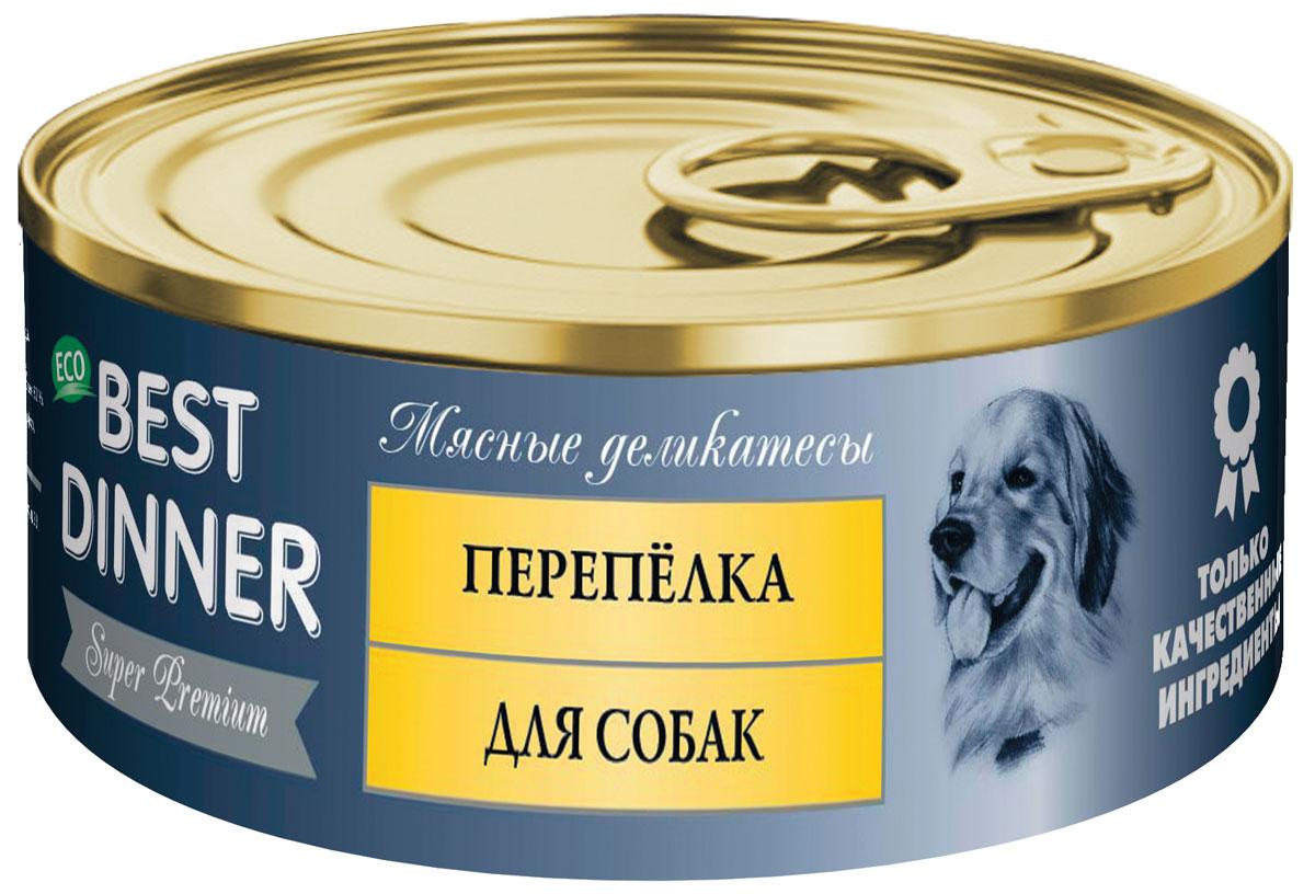 Консервы для собак Best Dinner Мясные деликатесы, с перепелкой, 100 г76008Идеально сбалансированный по своему составу полноценный источник питания. На основе диетического мяса перепелки, с добавлением витаминно-минерального комплекса. Подходит для собак с чувствительным пищеварением. Состав: мясо перепелиное, субпродукты мясные, желирующая добавка, растительное масло, соль, вода. В 100 г. содержится: сырой протеин, не менее 8,5 г ; сырой жир, не более 8,0 г ; сырая зола, не более 2,0 г ; поваренная соль 0,5 - 0,7 г ; влага, не более 82 %. Витамины: А, D3, Е. Минеральные вещества в 100 г. продукта: общий фосфор, не более 0,5 г ; кальций, не более 0,6 г.