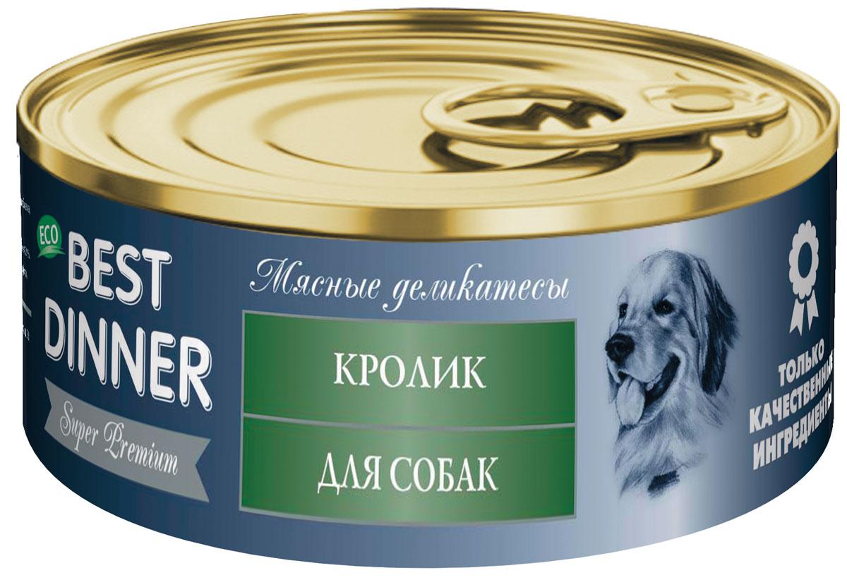 Консервы для собак Best Dinner Мясные деликатесы, с кроликом, 100 г76006Идеально сбалансированный по своему составу полноценный источник питания. На основе мяса кролика, с добавлением витаминно-минерального комплекса. Подходит для собак с чувствительным пищеварением. Состав: кролик, субпродукты мясные, желирующая добавка, растительное масло, соль, вода. В 100 г. содержится: сырой протеин, не менее 10,0 г ; сырой жир, не более 8,0 г ; сырая зола, не более 2,0 г ; поваренная соль 0,5-0,7 г ; влага, не более 82 %. Витамины: А, D3, Е. Минеральные вещества в 100 г. продукта: общий фосфор, не более 0,5 г ; кальций, не более 0,6 г.