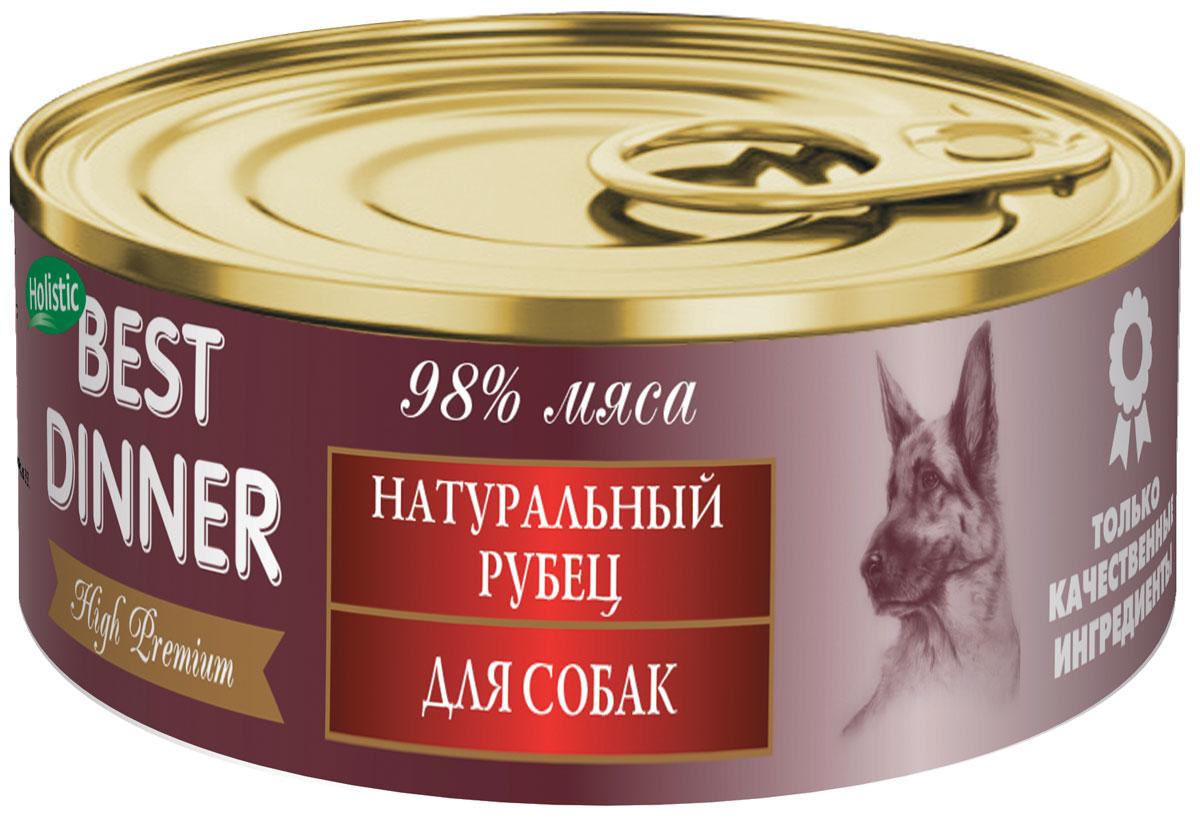 Консервы для собак Best Dinner Премиум, с натуральным рубцом, 100 г74036источник питания, ингредиенты которого оптимально подобраны исходя из нужд Вашего любимца. Корм изготовлен из натуральных компонентов без красителей, консервантов и ароматизаторов. Состав: рубец говяжий, желирующая добавка, соль, вода питьевая. В 100 г содержится: сырой протеин, не менее 8,5 г; сырой жир, не более 6,0 г; сырая зола, не более 2,0 г; поваренная соль 0,3–0,7 г; влага, не более 85 %. Минеральные вещества в 100 г продукта: общий фосфор, не более 0,4 г; кальций, не более 0,3 г. Энергетическая ценность 100 г продукта: 88,0 ккал. Условия хранения: при температуре от 0 до 25 °C и относительной влажности воздуха не более 75 %. Рекомендуется употреблять при комнатной температуре. После вскрытия потребительской упаковки продукт хранить в холодильнике не более 2 суток. Суточная норма: 70–90 г на 1 кг веса животного, кормление в два приема.