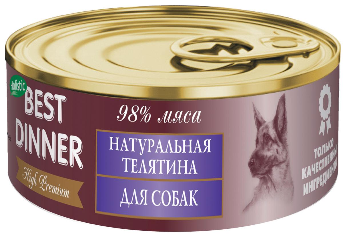 Консервы для собак Best Dinner Премиум, с натуральной телятиной, 100 г74049Мясные консервы для собак Best Dinner – это идеально сбалансированный, полноценный источник питания, ингредиенты которого оптимально подобраны исходя из нужд Вашего любимца. Корм изготовлен из натуральных компонентов без красителей, консервантов и ароматизаторов. Состав: телятина, желирующая добавка, соль, вода питьевая. В 100 г содержится: сырой протеин, не менее 11,0 г; сырой жир, не более 9,0 г; сырая зола, не более 2,0 г; поваренная соль 0,3–0,7 г; влага, не более 82 %. Минеральные вещества в 100 г продукта: общий фосфор, не более 0,4 г; кальций, не более 0,3 г. Энергетическая ценность 100 г продукта: 116,0 ккал. Условия хранения: при температуре от 0 до 25 °C и относительной влажности воздуха не более 75 %.