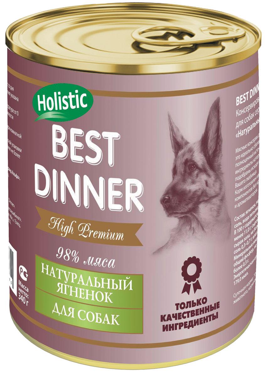 Консервы для собак Best Dinner Премиу, с натуральным ягненком, 340 г74027Мясные консервы для собак Best Dinner – это идеально сбалансированный, полноценный Мясные консервы для собак Best Dinner – это идеально сбалансированный, полноценный источник питания, ингредиенты которого оптимально подобраны исходя из нужд Вашего любимца. Корм изготовлен из натуральных компонентов без красителей, консервантов и ароматизаторов. Состав: ягненок, желирующая добавка, соль, вода питьевая. В 100 г содержится: сырой протеин, не менее 11,0 г; сырой жир, не более 15,0 г; сырая зола, не более 2,0 г; поваренная соль 0,3–0,7 г; влага, не более 82 %. Минеральные вещества в 100 г продукта: общий фосфор, не более 0,4 г; кальций, не более 0,3 г. Энергетическая ценность 100 г продукта: 179,0 ккал. Условия хранения: при температуре от 0 до 25 °C и относительной влажности воздуха не более 75 %. Рекомендуется употреблять при комнатной температуре. После вскрытия потребительской упаковки продукт хранить в холодильнике не более 2 суток. Суточная норма:...