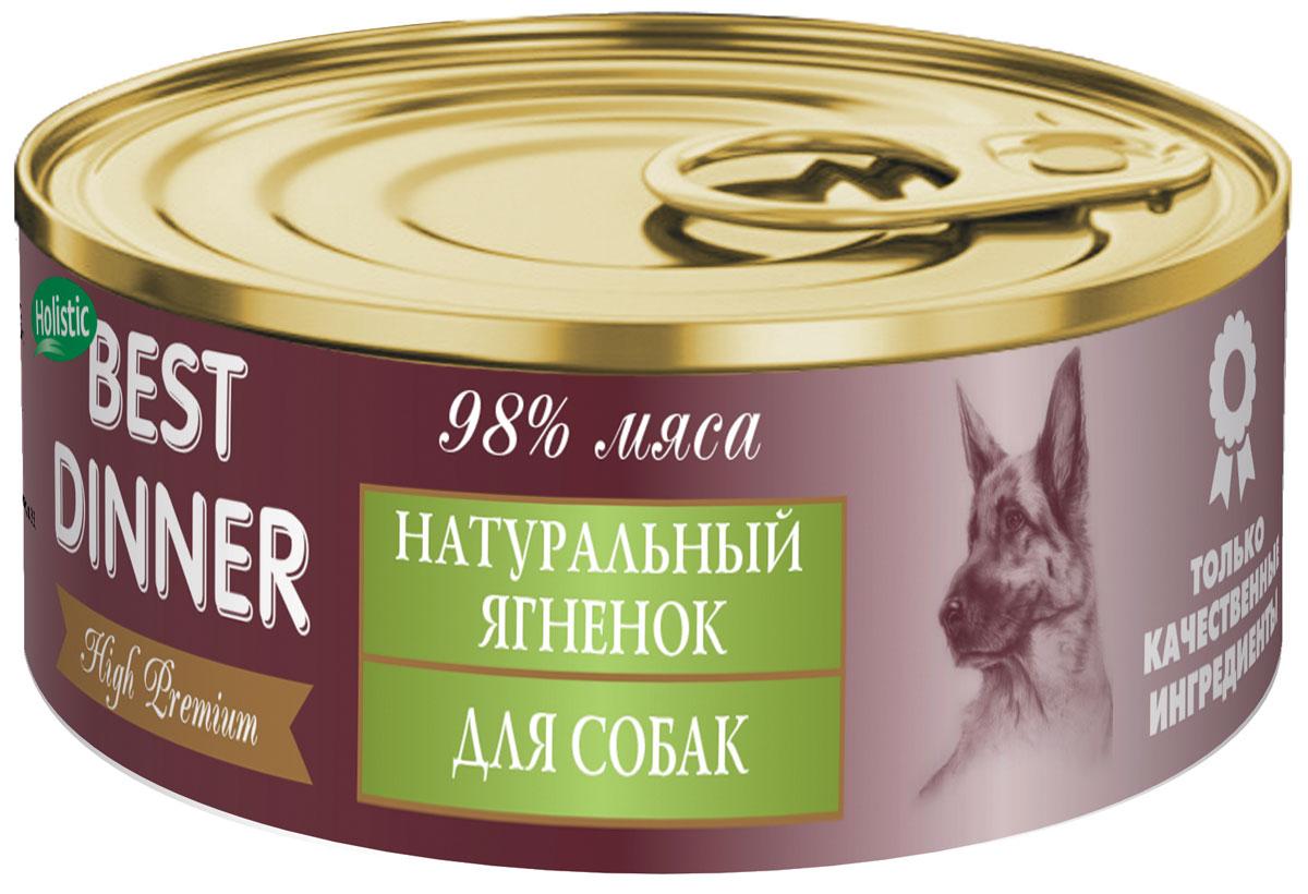 Консервы для собак Best Dinner Премиум, с натуральным ягненком, 100 г74037Мясные консервы для собак Best Dinner – это идеально сбалансированный, полноценный Мясные консервы для собак Best Dinner – это идеально сбалансированный, полноценный источник питания, ингредиенты которого оптимально подобраны исходя из нужд Вашего любимца. Корм изготовлен из натуральных компонентов без красителей, консервантов и ароматизаторов. Состав: ягненок, желирующая добавка, соль, вода питьевая. В 100 г содержится: сырой протеин, не менее 11,0 г; сырой жир, не более 15,0 г; сырая зола, не более 2,0 г; поваренная соль 0,3–0,7 г; влага, не более 82 %. Минеральные вещества в 100 г продукта: общий фосфор, не более 0,4 г; кальций, не более 0,3 г. Энергетическая ценность 100 г продукта: 179,0 ккал. Условия хранения: при температуре от 0 до 25 °C и относительной влажности воздуха не более 75 %. Рекомендуется употреблять при комнатной температуре. После вскрытия потребительской упаковки продукт хранить в холодильнике не более 2 суток. Суточная норма:...
