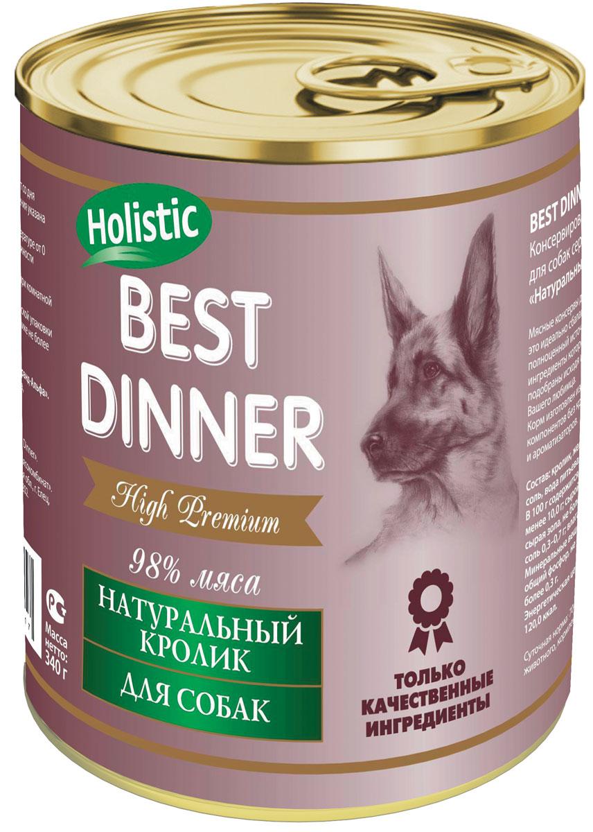 Консервы для собак Best Dinner Премиу, с натуральным кроликом, 340 г74025Мясные консервы для собак Best Dinner - это источник питания, ингредиенты которого оптимально подобраны исходя из нужд Вашего любимца. Корм изготовлен из натуральных компонентов без красителей, консервантов и ароматизаторов. Состав: кролик, желирующая добавка, соль, вода питьевая. В 100 г содержится: сырой протеин, не менее 10,0 г; сырой жир, не более 9,0 г; сырая зола, не более 2,0 г; поваренная соль 0,3–0,7 г; влага, не более 82 %. Минеральные вещества в 100 г продукта: общий фосфор, не более 0,4 г; кальций, не более 0,3 г. Энергетическая ценность 100 г продукта: 120,0 ккал. Условия хранения: при температуре от 0 до 25 °C и относительной влажности воздуха не более 75 %. Рекомендуется употреблять при комнатной температуре. После вскрытия потребительской упаковки продукт хранить в холодильнике не более 2 суток. Суточная норма: 70–90 г на 1 кг веса животного, кормление в два приема.