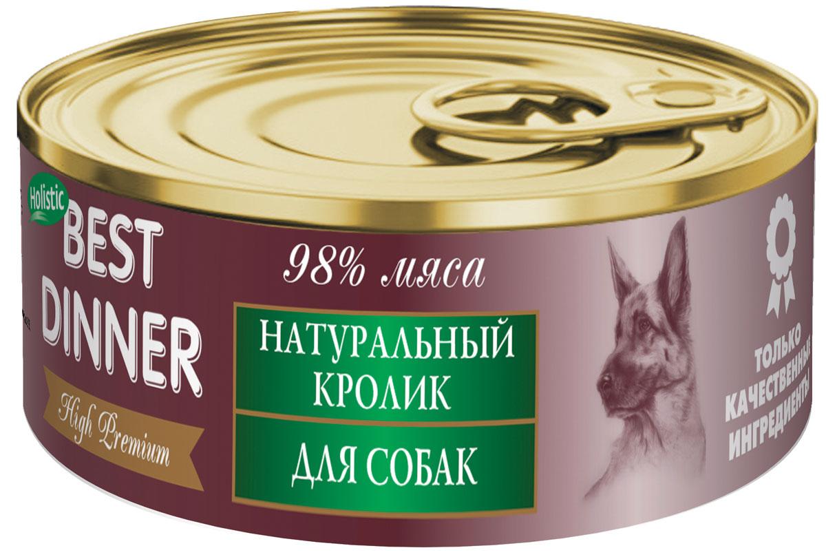 Консервы для собак Best Dinner Премиум, с натуральным кроликом, 100 г74035Мясные консервы для собак Best Dinner - это источник питания, ингредиенты которого оптимально подобраны исходя из нужд Вашего любимца. Корм изготовлен из натуральных компонентов без красителей, консервантов и ароматизаторов. Состав: кролик, желирующая добавка, соль, вода питьевая. В 100 г содержится: сырой протеин, не менее 10,0 г; сырой жир, не более 9,0 г; сырая зола, не более 2,0 г; поваренная соль 0,3–0,7 г; влага, не более 82 %. Минеральные вещества в 100 г продукта: общий фосфор, не более 0,4 г; кальций, не более 0,3 г. Энергетическая ценность 100 г продукта: 120,0 ккал. Условия хранения: при температуре от 0 до 25 °C и относительной влажности воздуха не более 75 %. Рекомендуется употреблять при комнатной температуре. После вскрытия потребительской упаковки продукт хранить в холодильнике не более 2 суток. Суточная норма: 70–90 г на 1 кг веса животного, кормление в два приема.