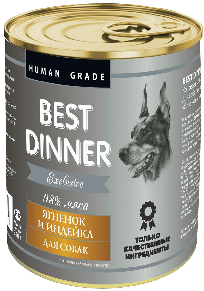 Консервы для собак Best Dinner Эксклюзив, с ягненком и индейкой, 340 г74023Мясные консервы для собак Best Dinner – идеально сбалансированный, полноценный источник питания, ингредиенты которого оптимально подобраны исходя из нужд Вашего любимца. Корм изготовлен из натуральных компонентов без красителей, консервантов и ароматизаторов. Состав: ягненок, мясо индейки, масло подсолнечное, желирующая добавка, соль, автолизат пивных дрожжей, вода питьевая. В 100 г содержится: сырой протеин, не менее 11,0 г; сырой жир, не более 11,0 г; сырая зола, не более 2,0 г; поваренная соль 0,3–0,7 г; влага, не более 85 %. Минеральные вещества в 100 г продукта: общий фосфор, не более 0,5 г; кальций, не более 0,3 г. Энергетическая ценность 100 г продукта: 143,0 ккал. Условия хранения: при температуре от 0 до 25 °C и относительной влажности воздуха не более 75 %. Рекомендуется употреблять при комнатной температуре. После вскрытия потребительской упаковки продукт хранить в холодильнике не более 2 суток. Суточная норма: 70–90 г на 1 кг веса...