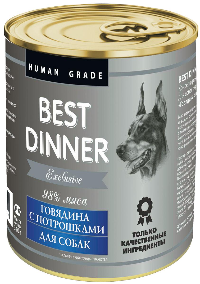 Консервы для собак Best Dinner Эксклюзив, с говядиной и потрошками, 340 г74022Мясные консервы для собак Best Dinner – идеально сбалансированный, полноценный источник питания, ингредиенты которого оптимально подобраны исходя из нужд Вашего любимца. Корм изготовлен из натуральных компонентов без красителей, консервантов и ароматизаторов. Состав: говядина, печень, сердце, легкое, рубец, масло подсолнечное, жлирующая добавка, соль, автолизат пивных дрожжей, вода питьевая. Пищевая ценность в 100 г. продукта: сырой протеин, не менее - 10,0 г; сырой жир, не более - 11,0 г; сырая зола, не более 2,0 г; массовая доля поваренной соли - 0,3-0,7 г; влага, не более - 82%. Витамины: A, D3, E. Минеральные вещества в 100 г продукта: общий фосфор, не более 0,4, кальций, не более 0,3 г. Энергетическая ценность в 100 г. продукта: - 144,0 ккал. Условия хранения: при температуре от 0 С до 25 С и относительной влажности воздуха не более 75%. Рекомендуется употреблять при комнатной температуре. После вскрытия потребительской упаковки продукт...